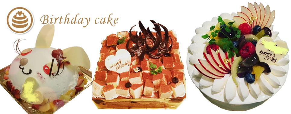 cake_title3