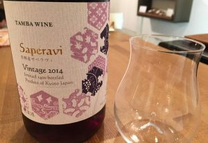 丹波ワイン サペラヴィ 赤