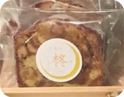 写真:マーブル模様のカットキャラメルパウンドケーキ