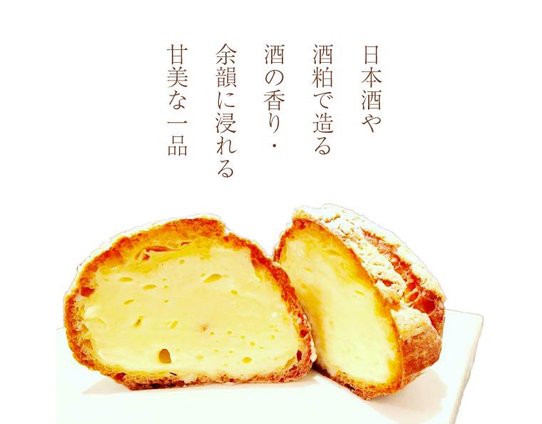 日本酒や酒粕で作る 酒の香り・余韻に浸れる甘美な一品