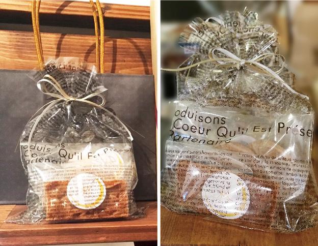 写真:透明バッグ入り焼き菓子3点セット