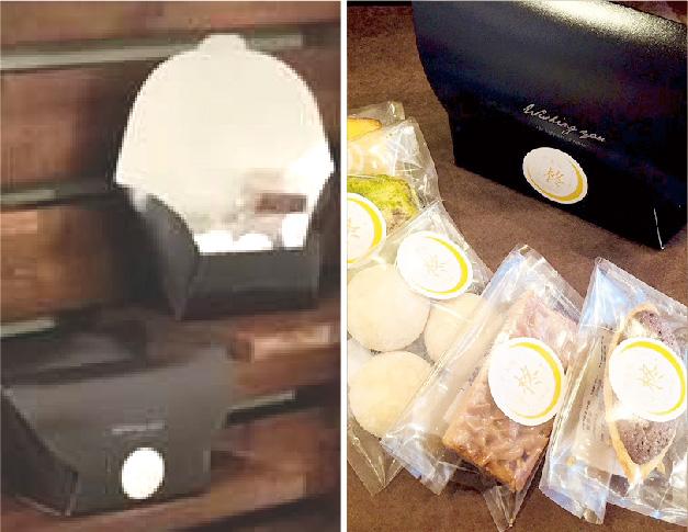 写真:黒のBOX入り焼き菓子5個セット