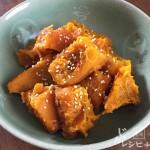 じゅだれで簡単☆かぼちゃの煮つけ