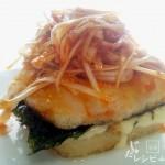 なかむラー油と葱で食べる豆腐ステーキ